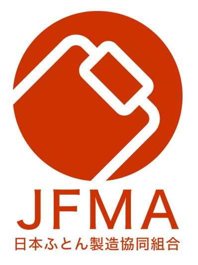 日本ふとん製造協同組合 ロゴマーク