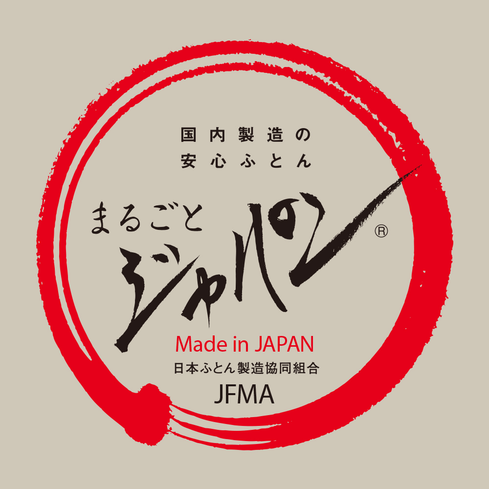 まるごとジャパン デラックス