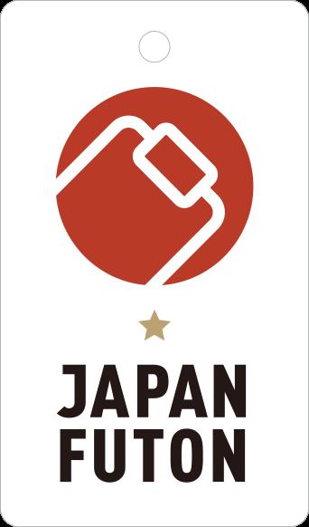 JAPAN FUTON スタンダードラベル