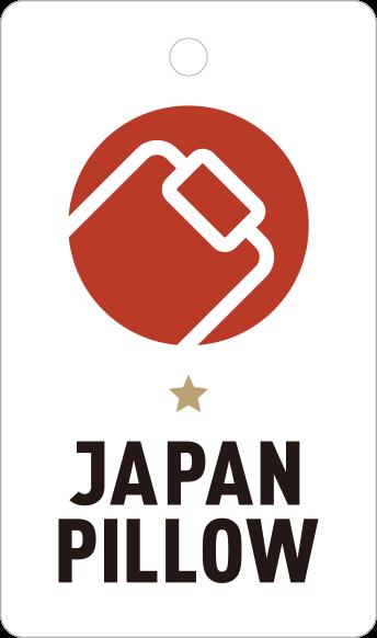 JAPAN PILLOW スタンダードラベル