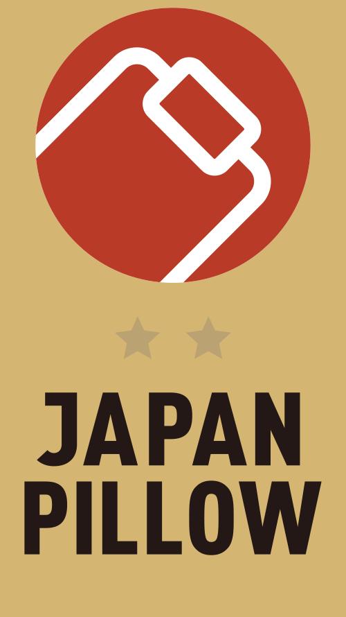JAPAN PILLOW ゴールドラベル
